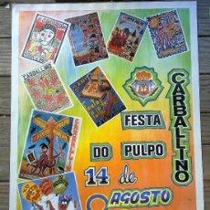 Carteles Feria: CARTEL FESTA DO POLBO / FIESTA DEL PULPO O CARBALLIÑO / CARBALLINO 1988 ORENSE ( GALICIA ). Lote 29383779