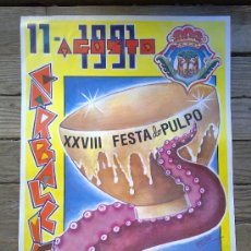 Carteles Feria: CARTEL FESTA DO POLBO / POSTER FIESTA DEL PULPO O CARBALLIÑO / CARBALLINO 1991 ORENSE ( GALICIA ). Lote 29392445