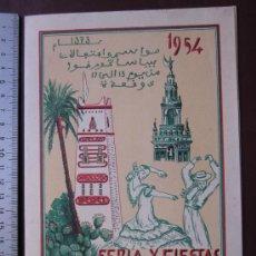 Cartazes Feira: PROGRAMA (EN BLANCO) DE VILLASANJURJO - FERIA Y FIESTAS - AÑO 1954 - LITOGRAFIA. Lote 87300306