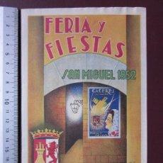 Carteles Feria: CACERES - FERIA Y FIESTAS - LITOGRAFIA - AÑO 1952. Lote 33492789
