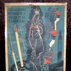 Affissi Fiera: CARTEL DE VALLS. FIESTA DE LA CANDELA DE 1961. GRAN TAMAÑO. CASTELLERS. . Lote 30677812