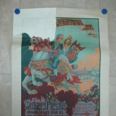 Carteles Feria: VALENCIA - GRAN FERIA DE JULIO - AÑO 1923 - LITOGRAFIA - ILUSTR. TORMO. Lote 31139547