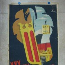 Carteles Feria: VALENCIA - XXX FERIA MUESTRARIO INTERNACIONAL - AÑO 1952. Lote 31345159