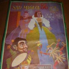 Carteles Feria: CARTEL FERIAS Y FIESTAS DE SAN MIGUEL . AYUNTAMIENTO DE CÁCERES. 1986.. Lote 32850878