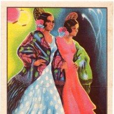 Carteles Feria: CARMONA,SEVILLA,1948,PROGRAMA DE FERIA Y MERCADO DE GANADOS. Lote 33273394