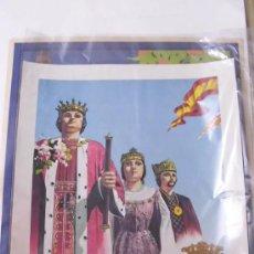 Carteles Feria: CARTEL FIESTAS DE LA MERCED. BARCELONA MARTÍ Y MARI 1955. Lote 34257590