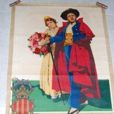 Carteles Feria: CARTEL GRAN FERIA DE VALENCIA 1925 ORIGINAL. Lote 34340874