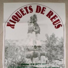 Carteles Feria: CONCENTRACIO CASTELLERA 1982 XIQUETS DE REUS MINYONS TERRASSA NOIS DE LA TORRE COLLA VELLA DE VALLS. Lote 34636687