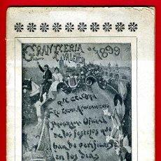 Carteles Feria: PROGRAMA FERIAS Y FIESTAS, FERIA JULIO , VALENCIA 1899 , ORIGINAL, PR24. Lote 34658485