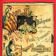 Carteles Feria: PROGRAMA FERIAS Y FIESTAS, FERIA JULIO , VALENCIA 1895 , ORIGINAL, PR27. Lote 34658522