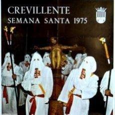 Carteles Feria: CARTEL CREVILLENTE SEMANA SANTA 1975.CANDELA.51 X 69CM. Lote 35263874