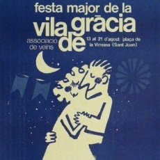 Carteles Feria: CARTEL FESTA MAJOR DE LA VILA DE GRÀCIA. C. 1979. 45X65. Lote 35306612