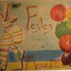 Carteles Feria: CARTEL FESTES MERCÈ 1981.BARCELONA. ARRANZ BRAVO.81X65. Lote 35308700