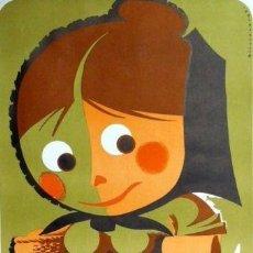 Carteles Feria: CARTEL FIESTAS SAN ISIDRO MADRID 1972.BLANCO VAR.69X100. Lote 93407850