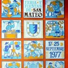 Plakate Volksfeste - CARTEL FIESTAS SAN MATEO VALLADOLID 1977. 61 X 86 cm. - 35323584