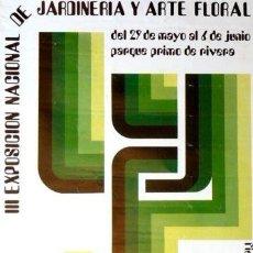 Carteles Feria: CARTEL III EXPOSICION JARDINERIA...1976.TORRALBA.50X70. Lote 35324219