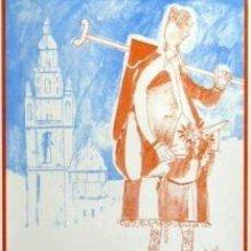Carteles Feria: CARTEL MURCIA.SEMANA SANTA 1982. AURELIO. 47X69 CM. Lote 35355692