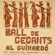 Carteles Feria: BALL DE GEGANTS AL GUINARDO. CA.1980. 30 X 42 CM. BARCELONA. Lote 35381582