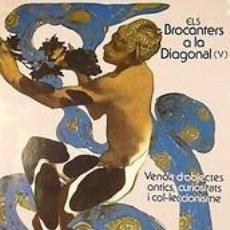 Carteles Feria: CARTEL ELS BROCANTERS A LA DIAGONAL (V). 1992. 34 X 60 CM. CATALUNYA. BARCELONA. Lote 35521736