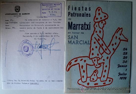 PROGRAMA FESTES PATRONALS DE SANT MARÇAL (MARRATXI, 1979) (Coleccionismo - Carteles Gran Formato - Carteles Ferias, Fiestas y Festejos)