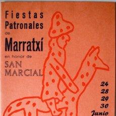 Carteles Feria: PROGRAMA FESTES PATRONALS DE SANT MARÇAL (MARRATXI, 1979) . Lote 36101661