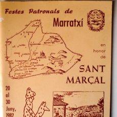 Carteles Feria: PROGRAMA FESTES PATRONALS DE SANT MARÇAL (MARRATXI, 1982) . Lote 36101696