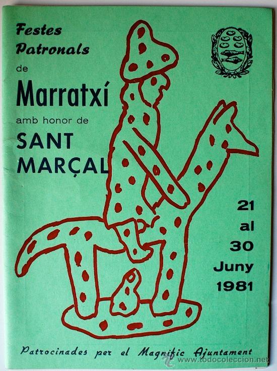 PROGRAMA FESTES PATRONALS DE SANT MARÇAL (MARRATXI, 1981) (Coleccionismo - Carteles Gran Formato - Carteles Ferias, Fiestas y Festejos)