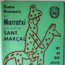 Carteles Feria: PROGRAMA FESTES PATRONALS DE SANT MARÇAL (MARRATXI, 1981) . Lote 36101711