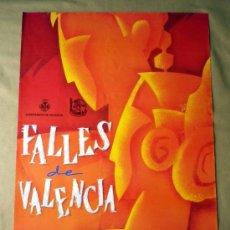 Carteles Feria: CARTEL FALLAS, 1995, PRIMER PREMIO, 50 X 70 CM. Lote 36709441