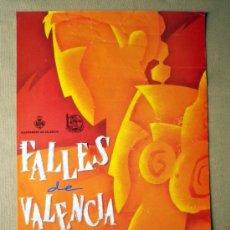 Carteles Feria: CARTEL FALLAS, 1995, PRIMER PREMIO, 45 X 34 CM. Lote 36709467