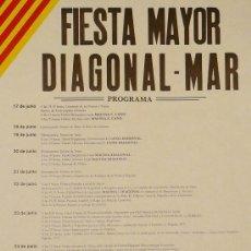 Carteles Feria: CARTEL FIESTA MAYOR DIAGONAL - MAR. Lote 65121822