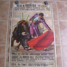 Carteles Feria: CARTEL DE FIESTAS DE ROZAS DE PUERTO REAL (MADRID)- LITOGRAFIA - ILUSTRADOR : CROS ESTREMS. Lote 37791147