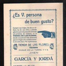 Carteles Feria: JAEN. FERIA DE 1992. CANCIONERO PUBLICITARIO DE JAEN. 15 X 21CM.. Lote 38084633