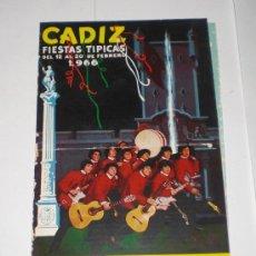 Carteles Feria: PROGRAMA OFICIAL (CUADRIPTICO) - CARNAVAL DE CADIZ - 1966 (EXCELENTE CONSERVACIÓN). Lote 38158077
