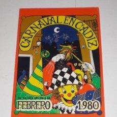 Carteles Feria: PROGRAMA OFICIAL (TRIPTICO) - CARNAVAL DE CADIZ - 1980 (EXCELENTE CONSERVACIÓN). Lote 38159240