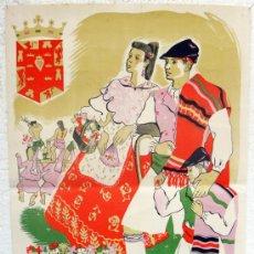 Carteles Feria: CARTEL FERIAS Y FIESTAS Y SEMANA SANTA MURCIA 1943 , MOLINA SANCHEZ , ORIGINAL , LITOGRAFIA. Lote 38403092