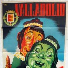 Carteles Feria: CARTEL FERIAS Y FIESTAS, VALLADOLID 1954 , ITO , ORIGINAL, LITOGRAFIA. Lote 38403506
