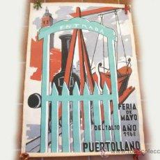 Carteles Feria: CARTEL ORIGINAL ACUARELA HECHO A MANO DE LA FERIA DE MAYO DE PUERTOLLANO - CIUDAD REAL 1968. Lote 39225063