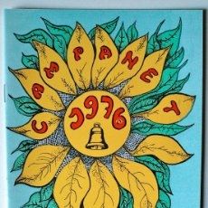 Carteles Feria: PROGRAMA DE FIESTAS DE SAN VICTORIANO 1970 (CAMPANET) . Lote 39141861