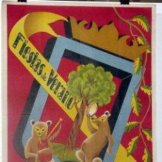 Carteles Feria: ANTIGUO CARTEL DE CARBALLINO, ORENSE, FIESTAS DE VERANO, 14 AL 20 DE SEPTIEMBRE DE 1958, ILUSTRADO. Lote 38281129