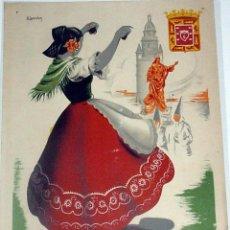 Carteles Feria: ANTIGUO CARTEL DEMURCIA SOLEMNES PROCESIONES DE SEMANA SANTA Y GRANDIOSAS FIESTAS DE PRIMAVERA 1946. Lote 38281149