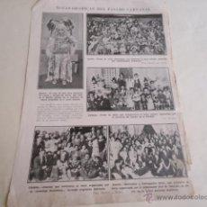 Carteles Feria: 1926 - HOJA - CARNAVAL SEVILLA, CORDOBA - MURCIA. Lote 40310388