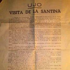 Affiches Foire: PROGRAMA DE FIESTAS DE UJO VISITA DE LA SANTINA 1951 ASTURIAS VIRGEN DE COVADONGA. Lote 40673607