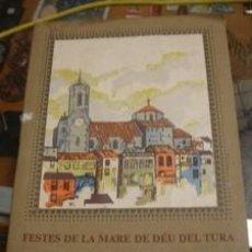 Carteles Feria: OLOT FESTES DE LA MARE DE DÉU DEL TURA OLOT 1981. Lote 40802417