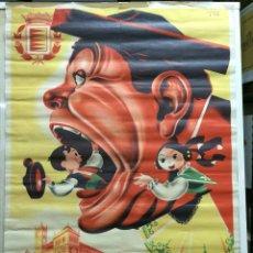 Carteles Feria: CARTEL DE FERIAS Y FIESTAS DE 1953 - VALLADOLID. VALLADOLID: 66X100. CARTEL. NORMAL (CON SEÑALES DE . Lote 42138884