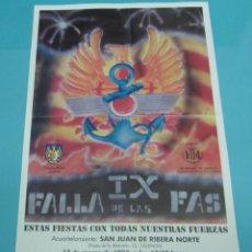 Carteles Feria: CARTEL IX FALLA DE LAS FUERZAS ARMADAS. 1997. FORMATO 43 X 62 CM. Lote 43440195