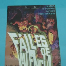 Carteles Feria: CARTEL FALLES DE VALÈNCIA. 1996. FORMATO 32,5 X 47 CM. Lote 81501178