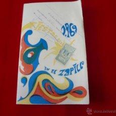 Carteles Feria: PROGRAMA DE FIESTAS DEL ZAPILLO ALMERIA AÑO 1969 VER FOTOS. Lote 43605417