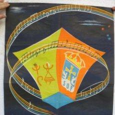 Carteles Feria: CARTEL FERIAS Y FIESTAS , OVIEDO 1959 , ASTURIAS , SAN MATEO , ORIGINAL , H. Lote 44286760