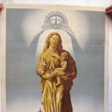 Carteles Feria: CARTEL FERIAS Y FIESTAS , CORONACION VIRGEN DE LA VICTORIA , TRUJILLO 1953 CACERES, ORIGINAL , H. Lote 44286875